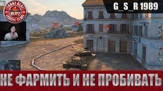 """WoT Blitz - ИС-6 или """"Дед на полшестого"""" - World of Tanks Blitz (WoTB)"""