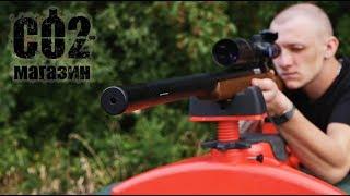 Оптический прицел Discovery Optics VT-Z 4-16×44 AOE от компании CO2 - магазин оружия без разрешения - видео 1