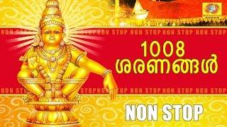 Hindu Devotional Songs Malayalam  1008 Sharanangal