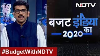 Budget 2020: क्या इस Budget में उठाए गए कदम अर्थव्यवस्था की तबियत सुधारने के लिए काफी हैं?