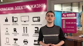 Ремонт бытовой техники Чкаловская