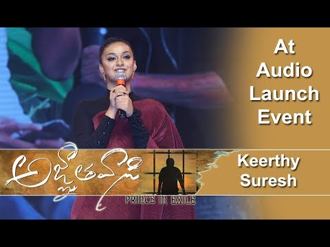 Keerthy Suresh At Agnyathavasi Audio Launch