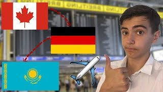 Летим в КАЗАХСТАН | Из АМЕРИКИ в АЗИЮ