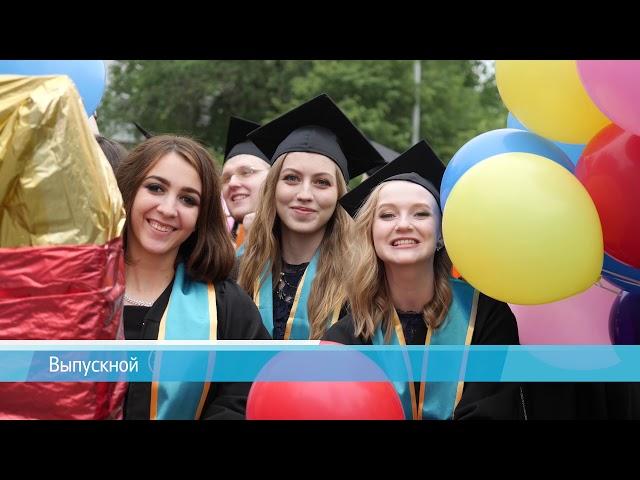 Уральский федеральный университет имени первого Президента России Б.Н. Ельцина фото 5
