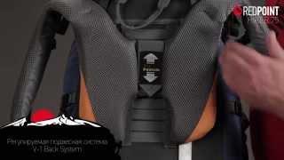 Походный рюкзак Hiker 75, 74х21х27 см, 2590 г, V-1 Back System от компании Большая ярмарка - видео
