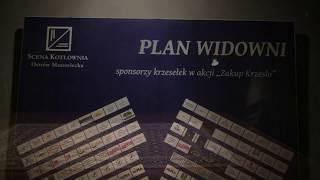 Film do artykułu: Ostrów Mazowiecka. Teatr...