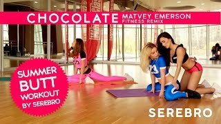 SEREBRO — CHOCOLATE | Matvey Emerson Fitness Remix