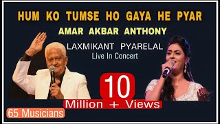 Hum Ko Tumse Ho Gaya He Pyar | Conducted By Sh