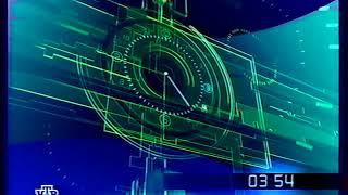 Часы НТВ (2001-2003) Склейка [58 секунд]