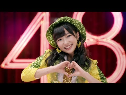AKB48, 恋するフォーチュンクッキー