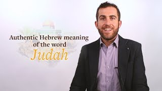 The authentic Hebrew meaning of the word