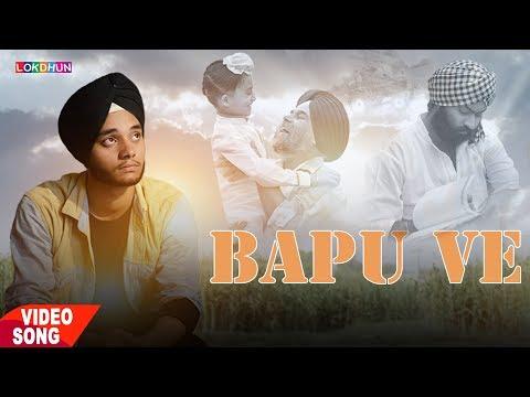 Bapu Ve  Akashdeep Singh, Harshdeep Ahuja