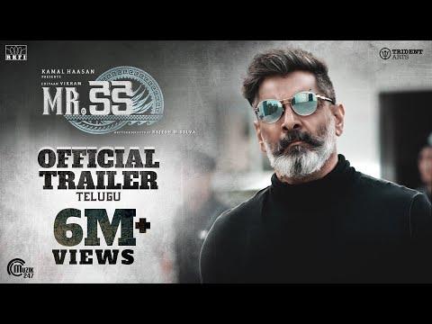 Mr. KK | Telugu Official Trailer