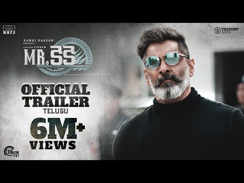 Mr. KK | Telugu Official Trailer | Action movie 2019|Chiyaan Vikram