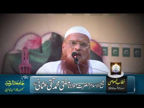 Something about Jamia-Tur-Rasheed by Mufti Taqi Usmani