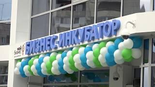 Краевой бизнес-инкубатор открыт в Комсомольске-на-Амуре
