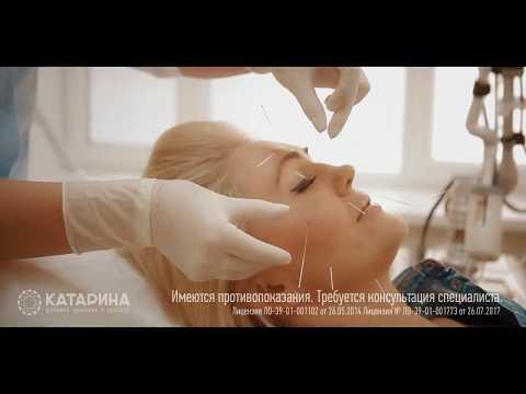 """Фабрика здоровья и красоты """"Катарина"""" 15"""""""