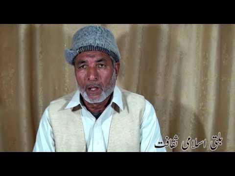 01 Balti Qaseedah hlche la tam snig la aqil hltos Ashipa biyar choksed Haji Nabi Qumara