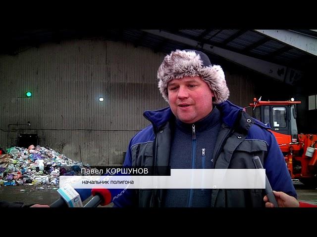 Раздельный сбор мусора в Тверской области. Перспективы и сложности
