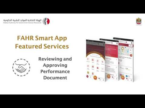 Learn about the most Prominent Services of the FAHR App