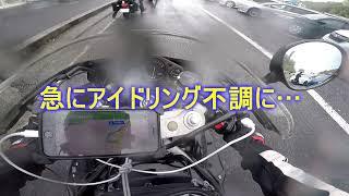 【motovlog】琵琶湖一周までのツーリング(1日目)