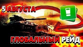 НА РЕЙДЕ В ОКОПЕ ОТ 100КК 5 08 2017