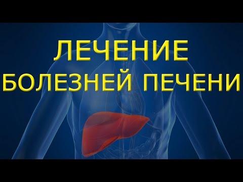 Санаторно-курортное лечение и гепатит с