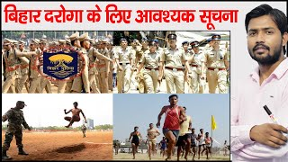 दरोगा की तैयारी कैसे करें? How Clear Bihar Daroga 2020 | Physical of Daroga | Height in Bihar Daroga - Download this Video in MP3, M4A, WEBM, MP4, 3GP