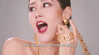 Qiu Qiang Miss Universe China 2017 Introduction Video