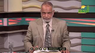 قانون العقارات فى مصر برنامج مستشارك القانونى مع المستشار وفيق العدل
