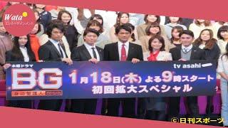 木村拓哉「BG」最終回で自己最高17・3%-ドラマ:日刊スポーツ