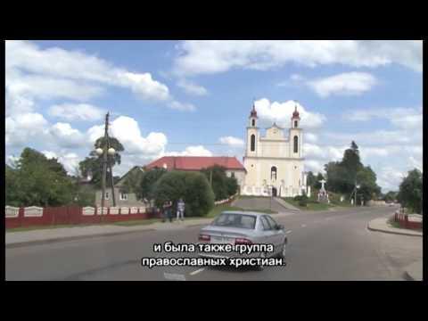 Циля Иофан рассказывает о своем детстве в Ивье, Беларусь