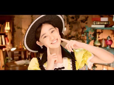 『魔法使いサリー』 PV [Sally the Witch](アンジュルム #ANGERME  )
