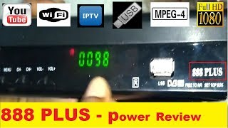 888 Plus Settopbox  Power pack review,[Unboxing+MPEG 4+Wifi+Youtube+USB And Much More]