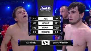 Игорь Егоров vs. Иптихор Арбобов, mma video HD
