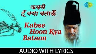 Kabse Hoon Kya Bataon with lyrics | कबसे हूँ क्या