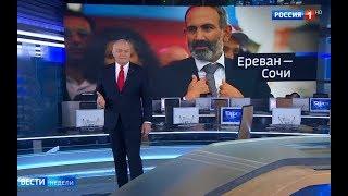 На Пашиняна надеются как на чудо(И ПРАВЫ) - телеканал Россия1