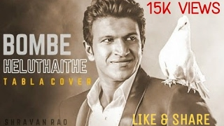 Bombe Heluthaithe - Rajkumaara - Tabla Cover- *headphones recommended*