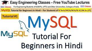 MySQL Tutorial #1 in Hindi : Introduction and Installation of MySQL Server