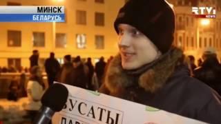 Митинг неТунеядцев! Лукашенко уже горько сожалеет что наговорил лишнего
