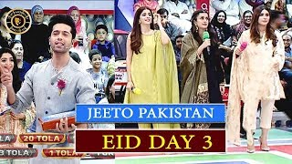 Jeeto Pakistan - Eid Special Day 3 - Top Pakistani Show