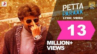 Petta   Petta Paraak Tamil Lyric | Rajinikanth | Sun Pictures | Anirudh Ravichander