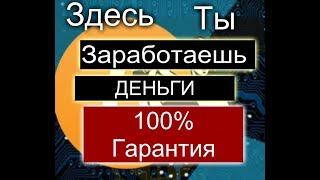 Криптоpro реальные деньги без продаж смотрите