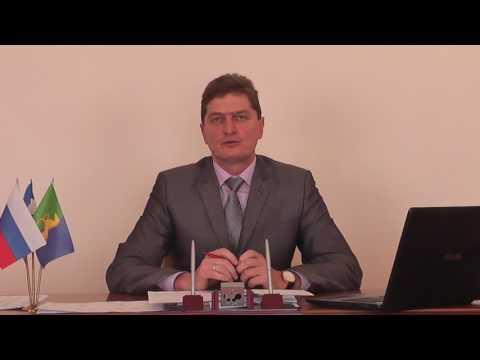 Обращение главы муниципального района к жителям