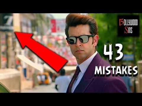 [PWW] Plenty Wrong With DHEERE DHEERE SE MERI ZINDAGI (43 MISTAKES)   Bollywood Sins #16