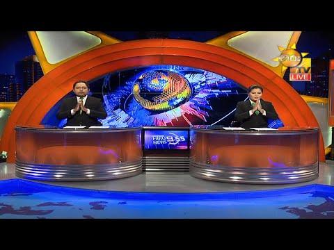 Hiru News 09.55 PM | 2020-11-30