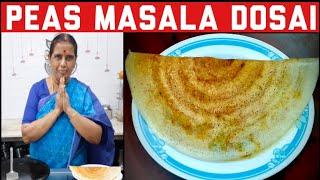 Peas Masala Dosai recipe by Revathy Shanmugam