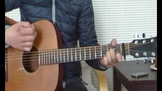 Adel Tawil   Ist Da Jemand (chordscover)