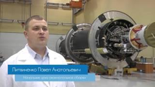 Профессия. Инженер в области ракетостроения