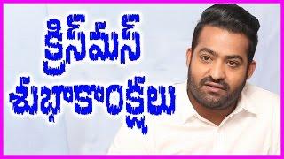 Jr NTR Christmas Greeting   Special Video  Rose Telugu Movies